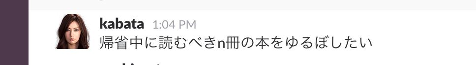 f:id:kyabatalian:20161002171331p:plain
