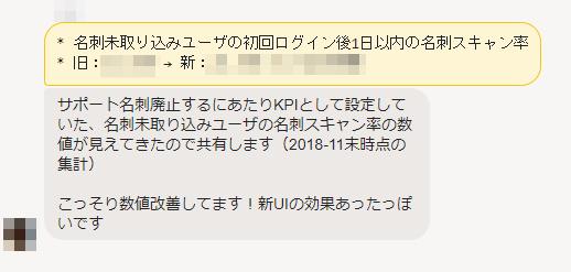 f:id:kyabatalian:20181207172033p:plain