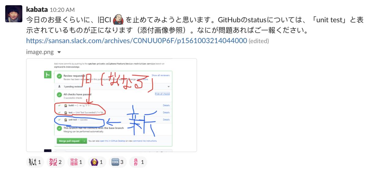 f:id:kyabatalian:20191012215515p:plain