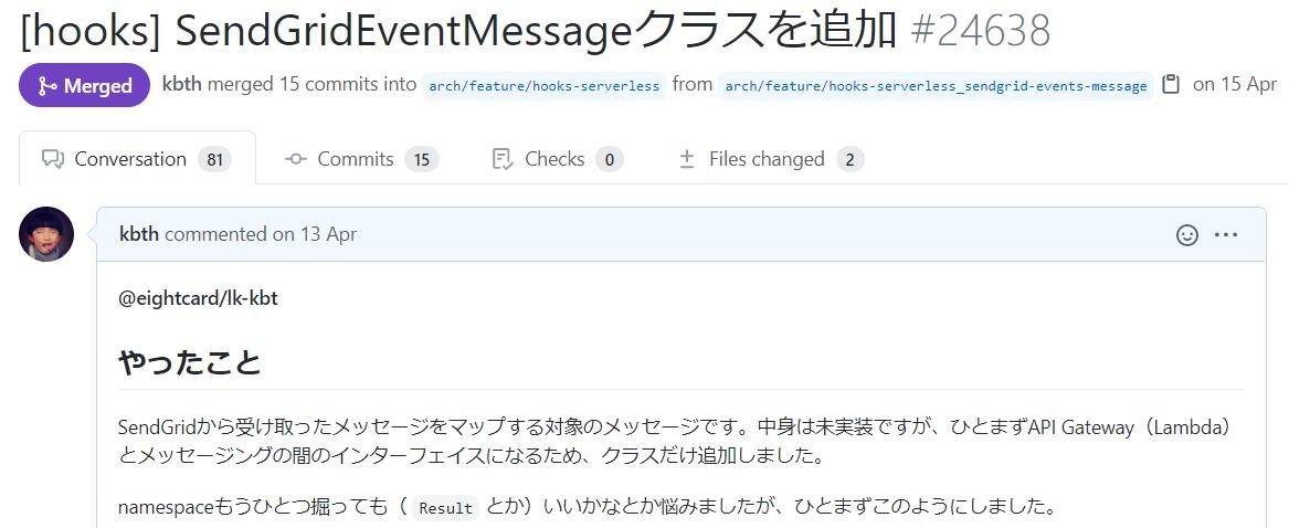 f:id:kyabatalian:20200725212024p:plain