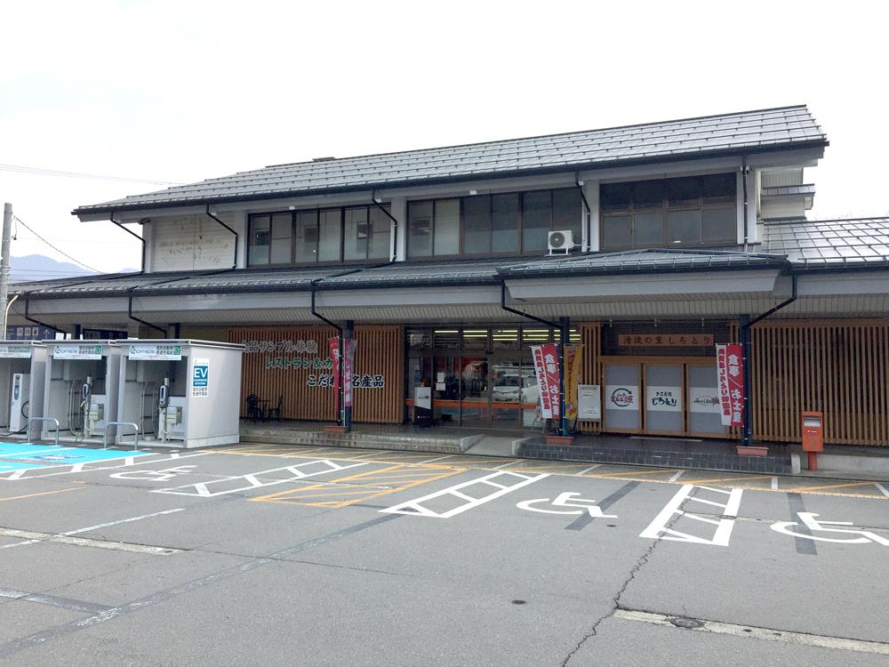f:id:kyabetsu-taro:20170320161004j:plain
