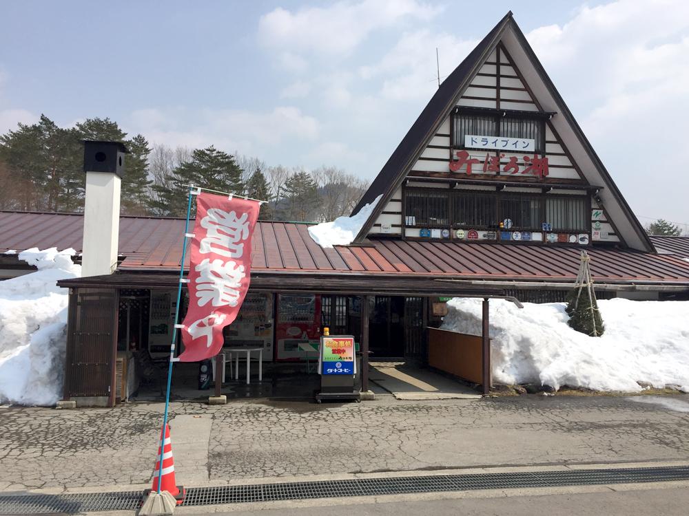 f:id:kyabetsu-taro:20170320164450j:plain