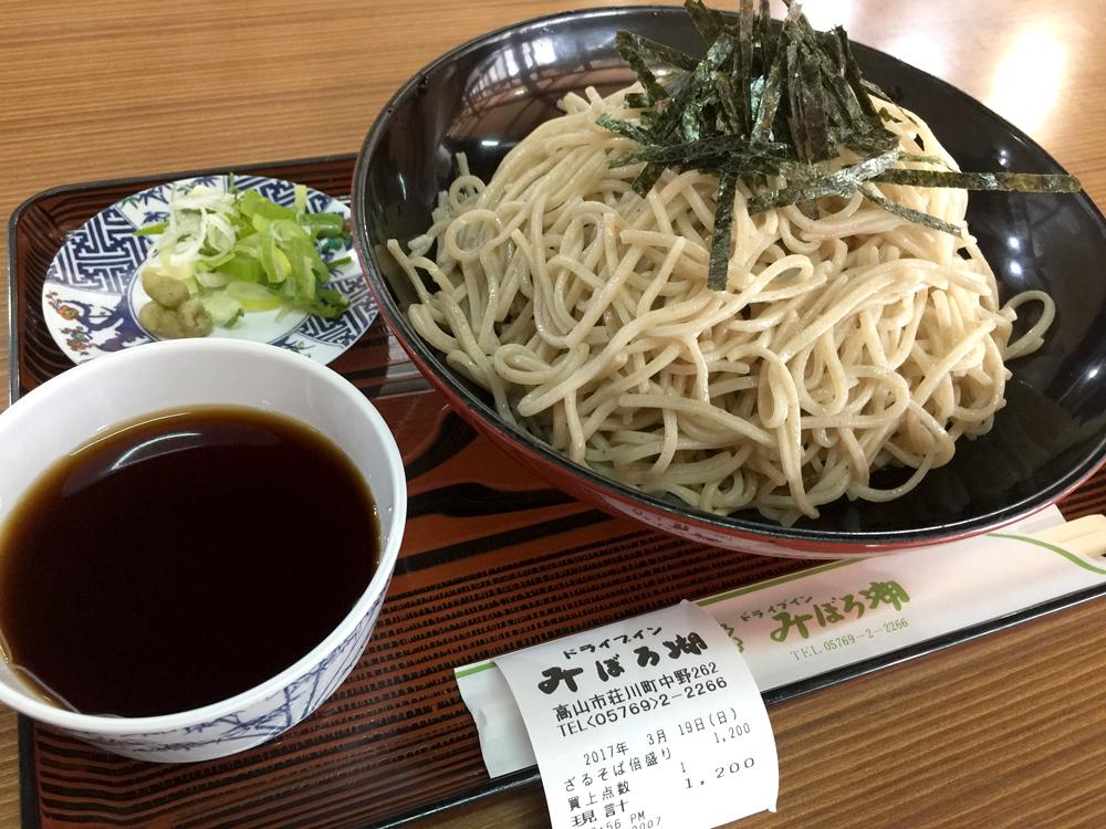 f:id:kyabetsu-taro:20170320165033j:plain