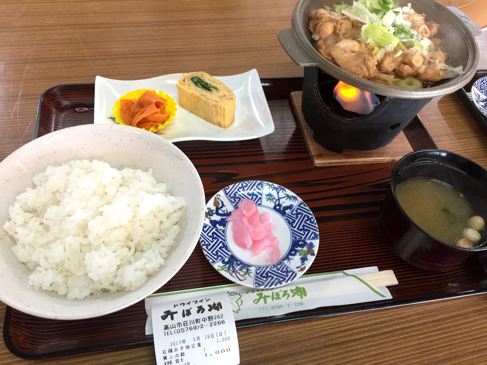 f:id:kyabetsu-taro:20170320165057j:plain
