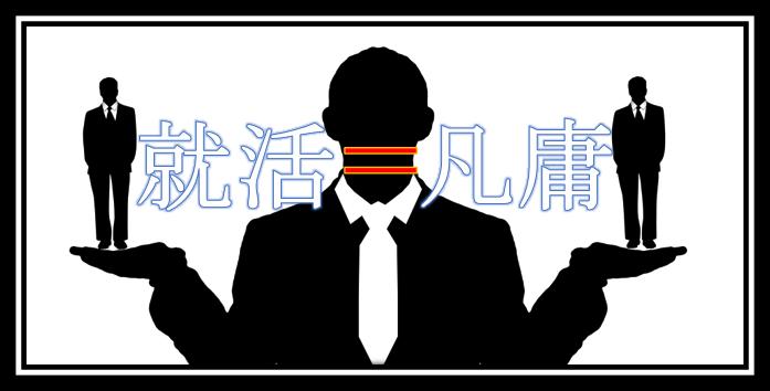 f:id:kyadu777:20170421061836p:plain