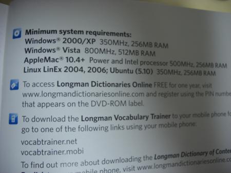 Ubuntu 9.04 でロングマン現代英...
