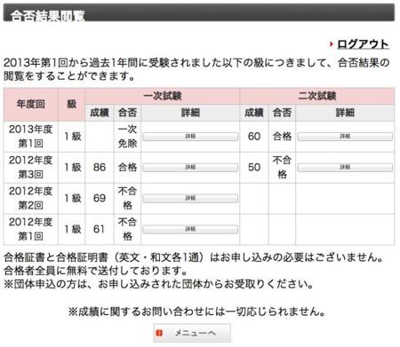 f:id:kyagi:20140319210141j:image