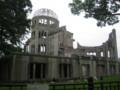 原爆ドーム(広島)