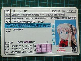 20060804_1