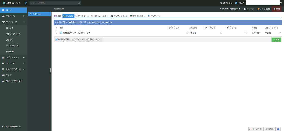 f:id:kyamashiro:20190420224534p:plain
