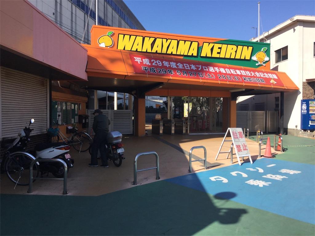 f:id:kyamazaki0926:20170219111905j:image
