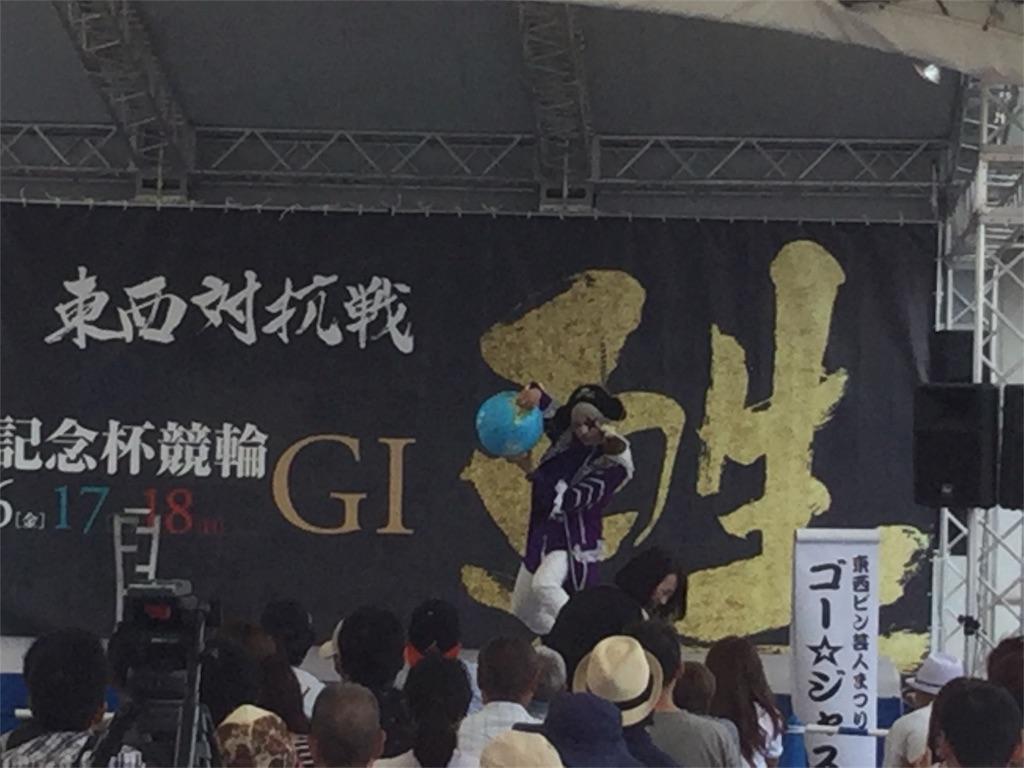 f:id:kyamazaki0926:20170617171338j:image