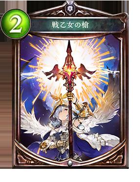 f:id:kyamerou:20161223015351p:plain