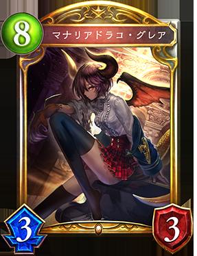 f:id:kyamerou:20161227203526p:plain