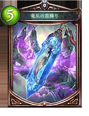 f:id:kyamerou:20161227215038p:plain