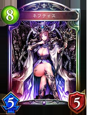 f:id:kyamerou:20161227215233p:plain