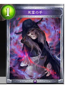 f:id:kyamerou:20161227224956p:plain
