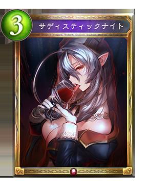 f:id:kyamerou:20161227231322p:plain
