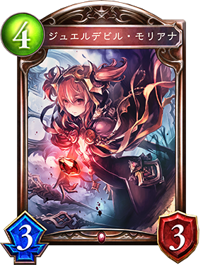 f:id:kyamerou:20161227234832p:plain