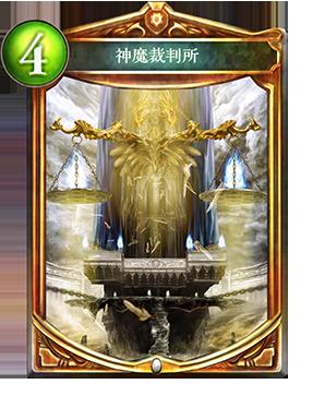 f:id:kyamerou:20161228002358p:plain