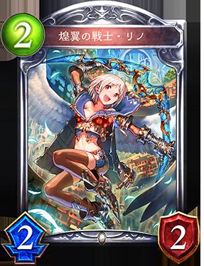 f:id:kyamerou:20161228003240p:plain