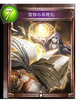 f:id:kyamerou:20161228004915p:plain