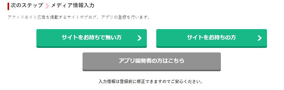 f:id:kyamerukun:20200202155115p:plain