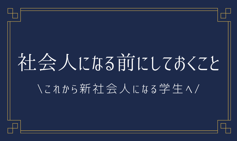 f:id:kyamerukun:20200726154034p:plain