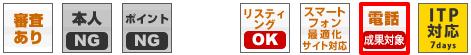 f:id:kyamerukun:20201010161807p:plain
