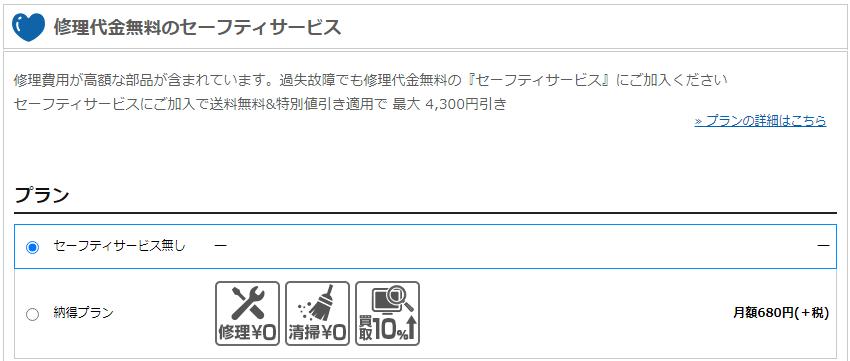 f:id:kyamerukun:20201024173349p:plain