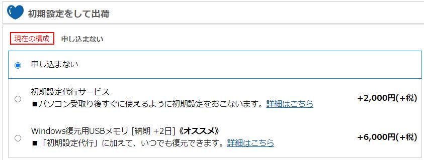 f:id:kyamerukun:20201024175155p:plain