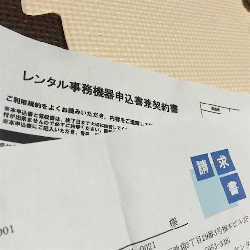 f:id:kyami365:20180822125534j:plain