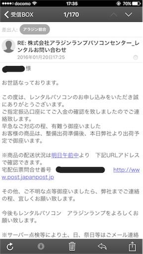 f:id:kyami365:20180822131319j:plain