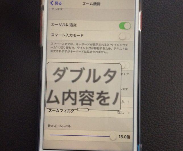 f:id:kyami365:20180825012034j:plain