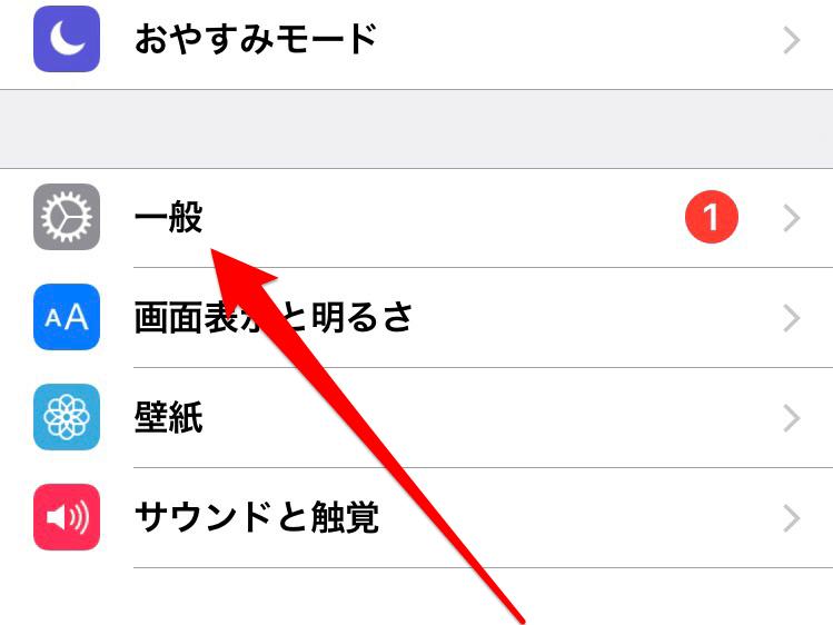 f:id:kyami365:20180825012158p:plain