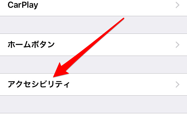 f:id:kyami365:20180825124424p:plain