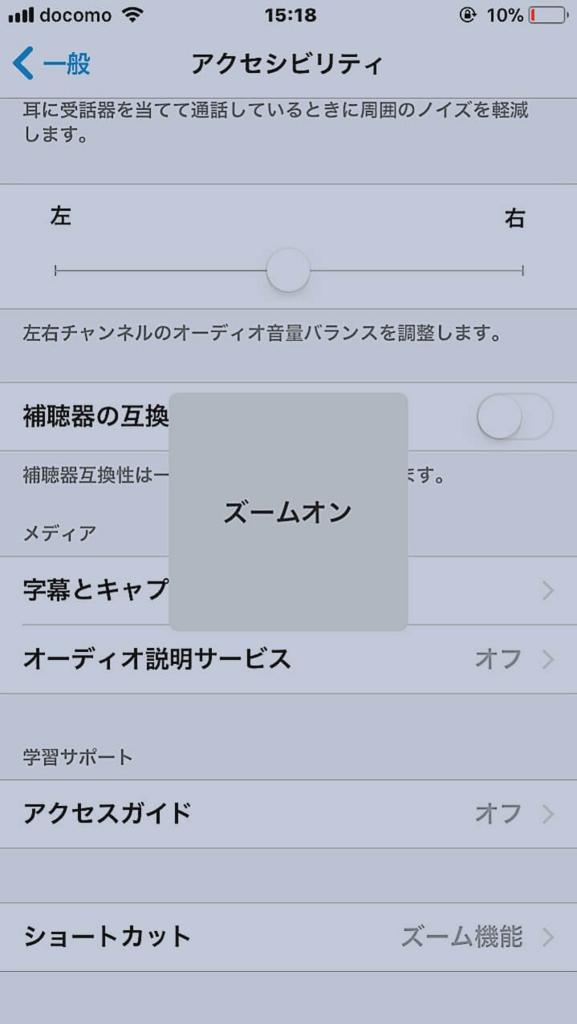 f:id:kyami365:20180825125400j:plain