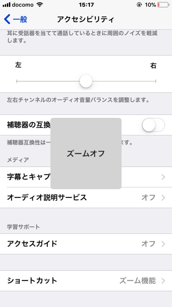 f:id:kyami365:20180825125427p:plain