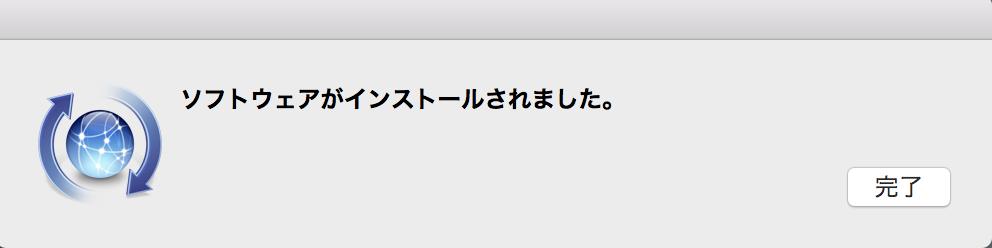f:id:kyamisama:20180814130426p:plain