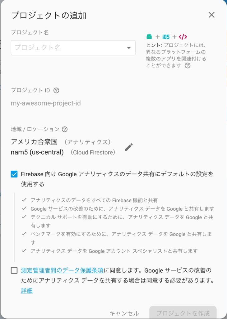 f:id:kyamisama:20190203101728p:plain