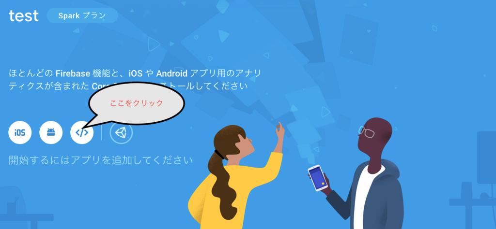 f:id:kyamisama:20190203103008p:plain
