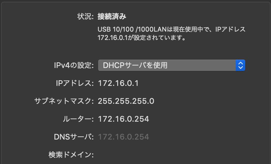 f:id:kyamisama:20201122213206p:plain
