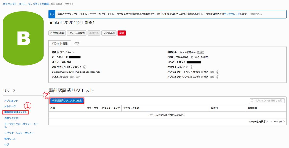 f:id:kyamisama:20201130155614p:plain