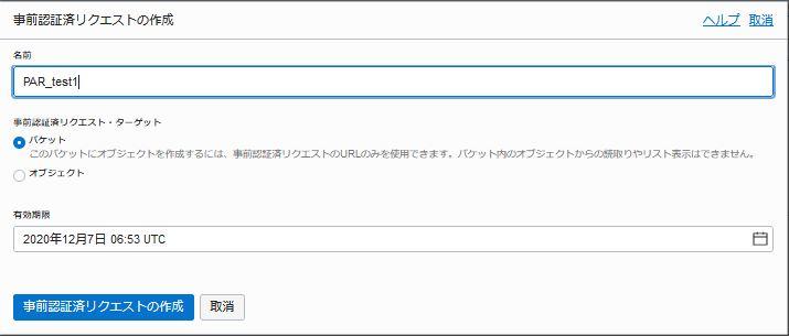 f:id:kyamisama:20201130160023j:plain