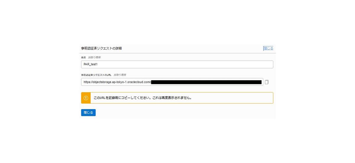 f:id:kyamisama:20201130160116p:plain