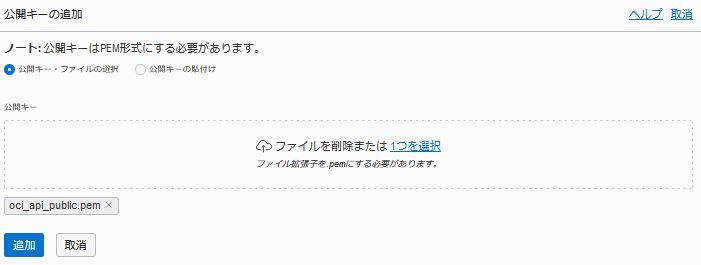 f:id:kyamisama:20201130160805j:plain