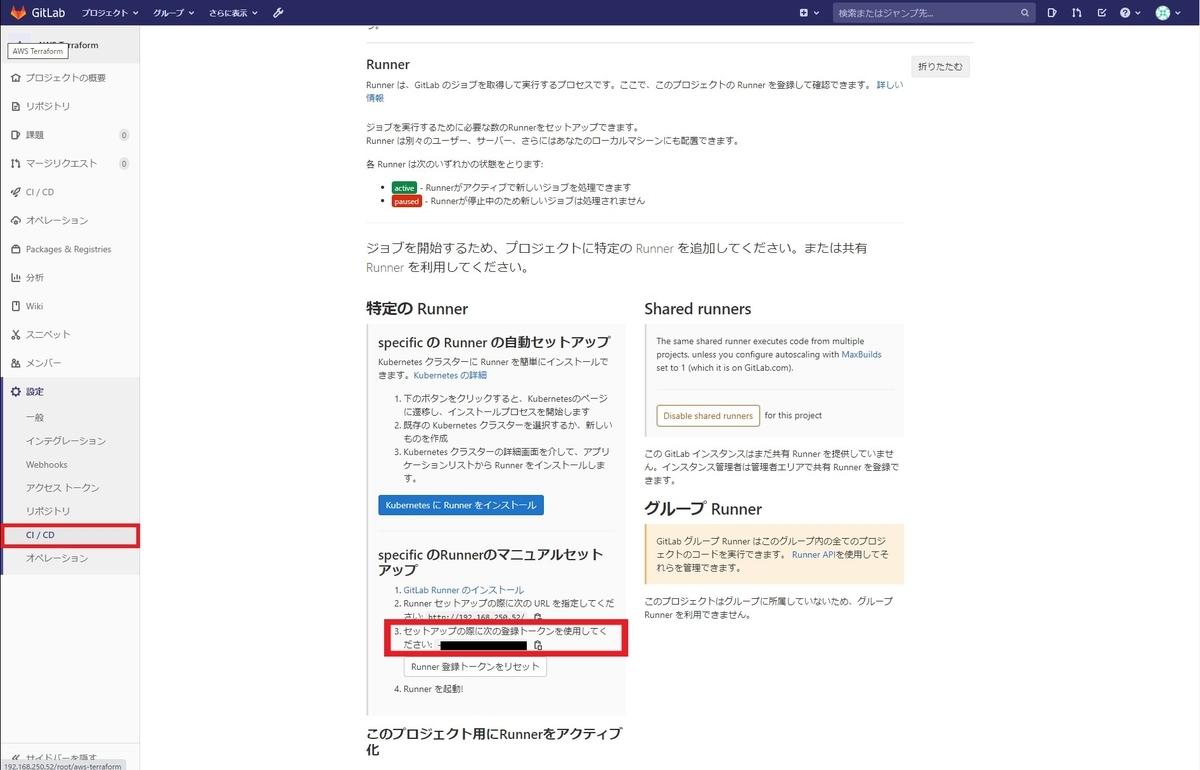 f:id:kyamisama:20201224114725j:plain