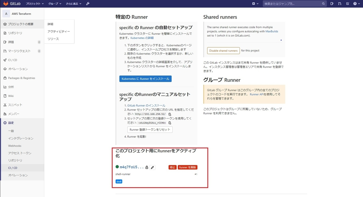 f:id:kyamisama:20201224115245j:plain