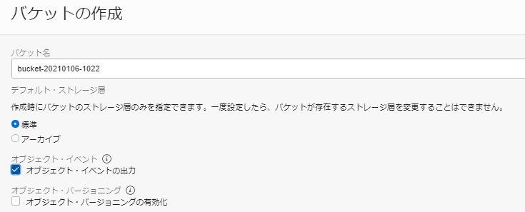 f:id:kyamisama:20210106102347j:plain