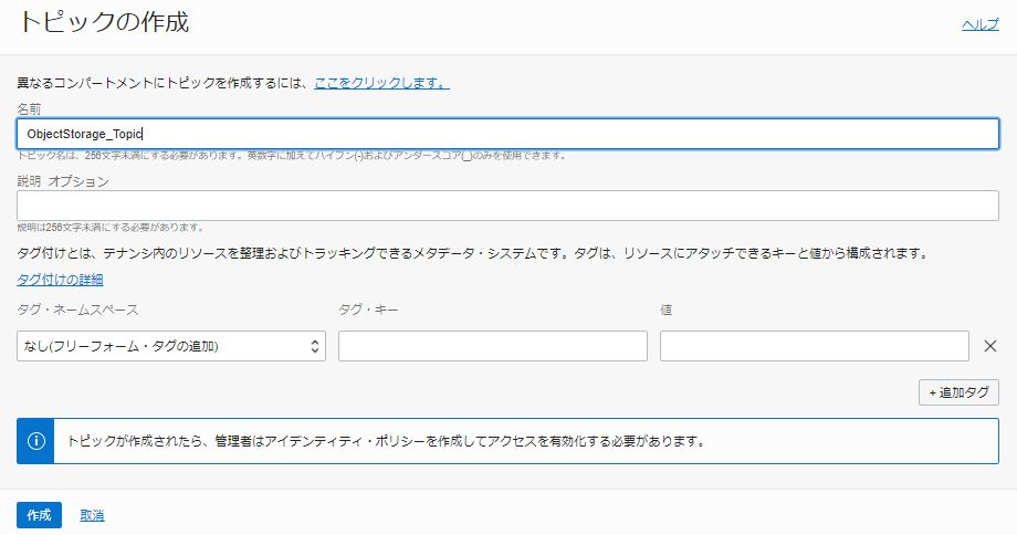 f:id:kyamisama:20210106102742j:plain